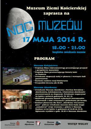 2014-noc-muzeów2