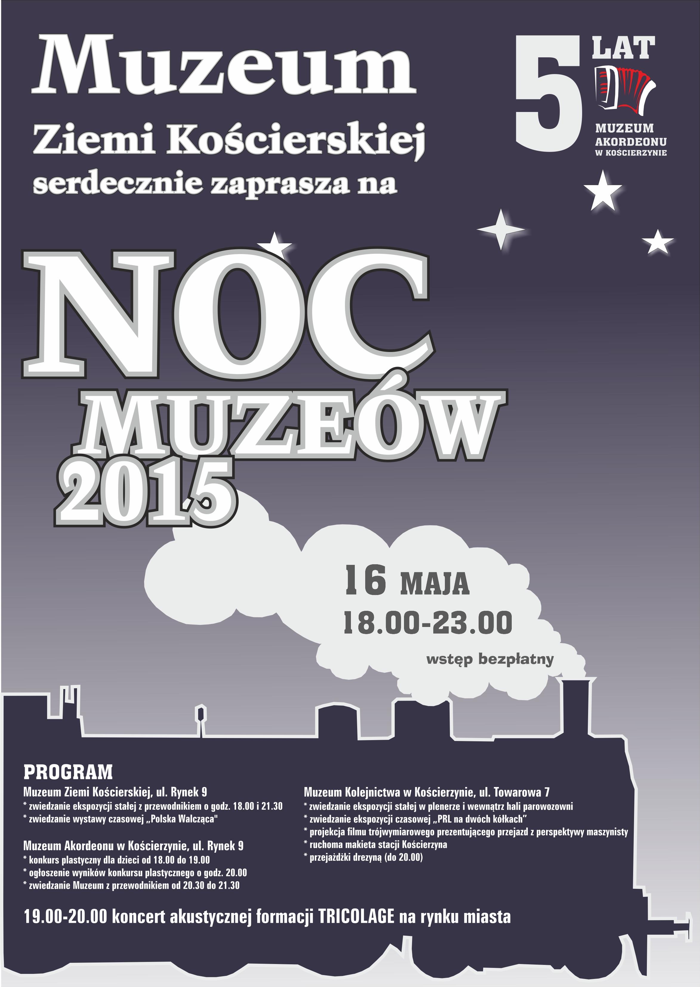 2015_noc_muzeow_kaszuby